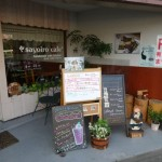 53.sayoiro cafe
